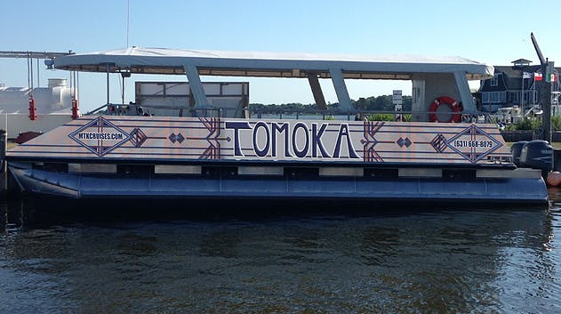 Montauk Boat Cruise